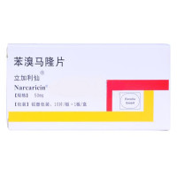 瑞迪 立加利仙(苯溴马隆片) 50mg*10片