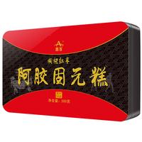 恩百 枸杞红枣阿胶固元糕 500g