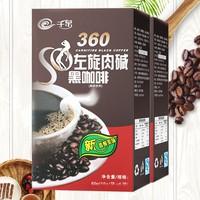 【2盒】千泉 左旋肉碱黑咖啡 60g(10g/袋*6袋)