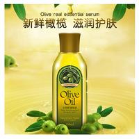泊泉雅橄榄油卸妆 清洁面部精油保湿150ml/瓶
