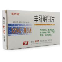 清和舒 羊肝明目片 0.35g*12片*2板