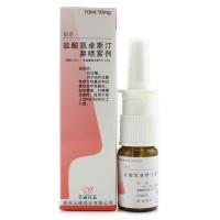 敏奇 盐酸氮卓斯汀鼻喷雾剂 10ml:10mg