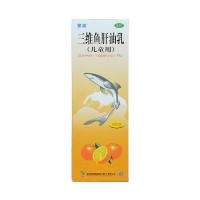 星鲨 三维鱼肝油乳500g/瓶