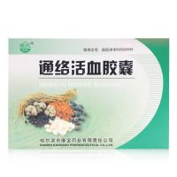 姚氏 通络活血胶囊 (48粒装)