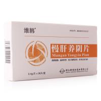 维韩 慢肝养阴片 0.4g*36片