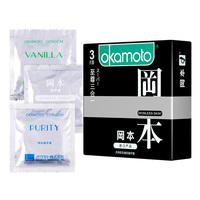 冈本 避孕套skin肤感至尊3片原装进口Okamoto