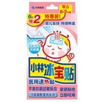 小林 婴儿用冰宝贴退热贴退烧贴降温贴持久冷温 6片装