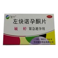 毓婷 左炔诺孕酮片 0.75mg*2片