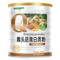 千泉 猴头菇蛋白质粉 500克