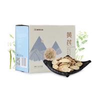 康美 内蒙古黄芪 10g*20袋/盒