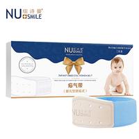 纽诗曼 婴儿疝气带1条 婴儿肚脐贴医用透气新生儿疝气带凸肚脐疝带脐疝贴