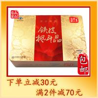 康恩贝高山铁皮 济公缘牌铁皮枫斗晶36袋 礼盒装(铁盒)