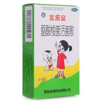 宝乐安 酪酸梭菌活菌散 500mg*10袋