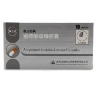 奧邁必利 別嘌醇緩釋膠囊 0.25g*10粒
