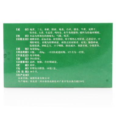 SUNLON/森隆 安络化纤丸 6g*10袋6059