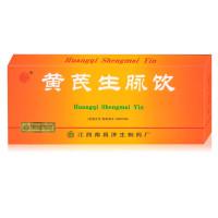 杨济生 黄芪生脉饮10ml*10支