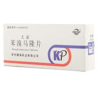 康普 尤诺(苯溴马隆片) 50mg*10片
