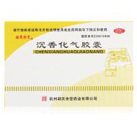胡庆余堂 沉香化气胶囊 0.45g*24粒/盒