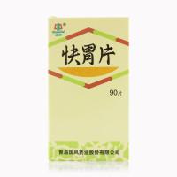 国风 快胃片 0.35g*90片(薄膜衣)