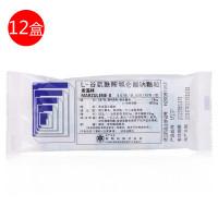 麦滋林/MARZULENE L-谷氨酰胺呱仑酸钠颗粒 0.67g*15包 *12件