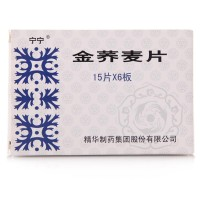 宁宁 金荞麦片 90片