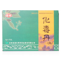 博祥 化毒丹(丸) 3g*10丸