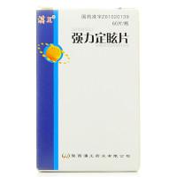 漢王 强力定眩片 0.35g*60片
