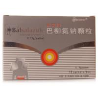塞莱得 巴柳氮钠颗粒 2.5:0.75g*18袋