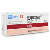 信谊/SINE  氨甲环酸片 0.25g*30片