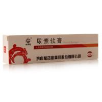 馬應龍 尿素软膏 10%*10g
