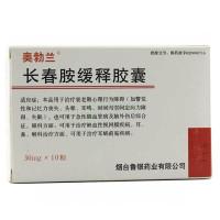 OXYBRAIN/奥勃兰 长春胺缓释胶囊 30mg*10粒