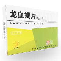 大唐汉方 龙血竭片 0.4g*12s*4板