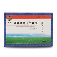 蒙王 红花清肝十三味丸 30粒*2板