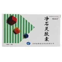 银诺克 净石灵胶囊(20粒装) 0.3克×20粒
