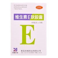 双鲸 维生素E软胶囊0.1g*30粒
