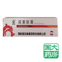 马应龙 尿素软膏 (10克装)