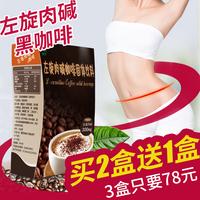 恩百 左旋肉碱咖啡1盒(10g*10袋 )