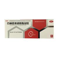 鑫烨 克林霉素磷酸酯凝胶 20g:0.2g*25g