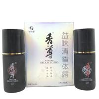 妙丹堂 香尊(益味清香体露) 40ml+40ml