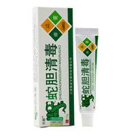 天赋 蛇胆清毒止痒膏15g【买三送1/5送2/10送5】