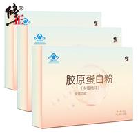 【3盒装】修正 胶原蛋白粉 4.0g/袋*15袋 鱼胶原蛋白肽粉 水蜜桃味胶原蛋白粉