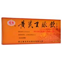 新光 黄芪生脉饮(无糖型)10ml×10支
