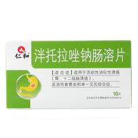 仁和 泮托拉唑钠肠溶片 10片