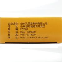 孔孟 曲麦枳术丸 6克×10袋