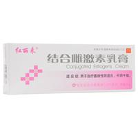 红丽来 结合雌激素乳膏 1g:0.625mg*14g