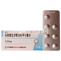玄宁 马来酸左旋氨氯地平分散片 2.5mg*14片