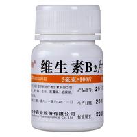 华意 维生素B2片