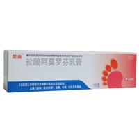 楚迪 盐酸阿莫罗芬乳膏 0.25%*15g