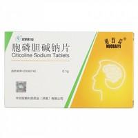 诺百益 胞磷胆碱钠片 0.1g*24片
