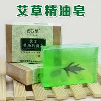 【2盒裝】妙艾堂艾草精油手工皂100g/盒